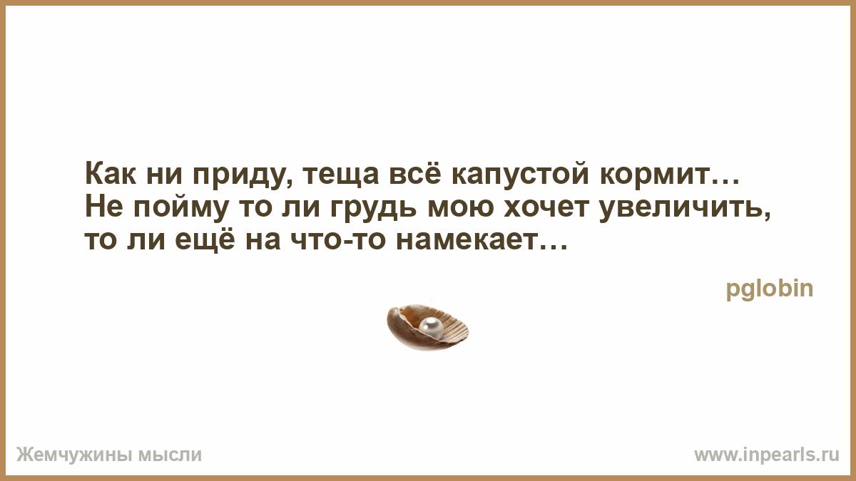 kartinki-tesha-kormit-grudyu-russkiy-porno-kopilka-bryunetok