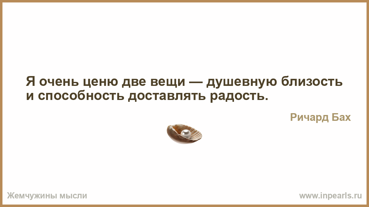 https://www.inpearls.ru/png/509895.png