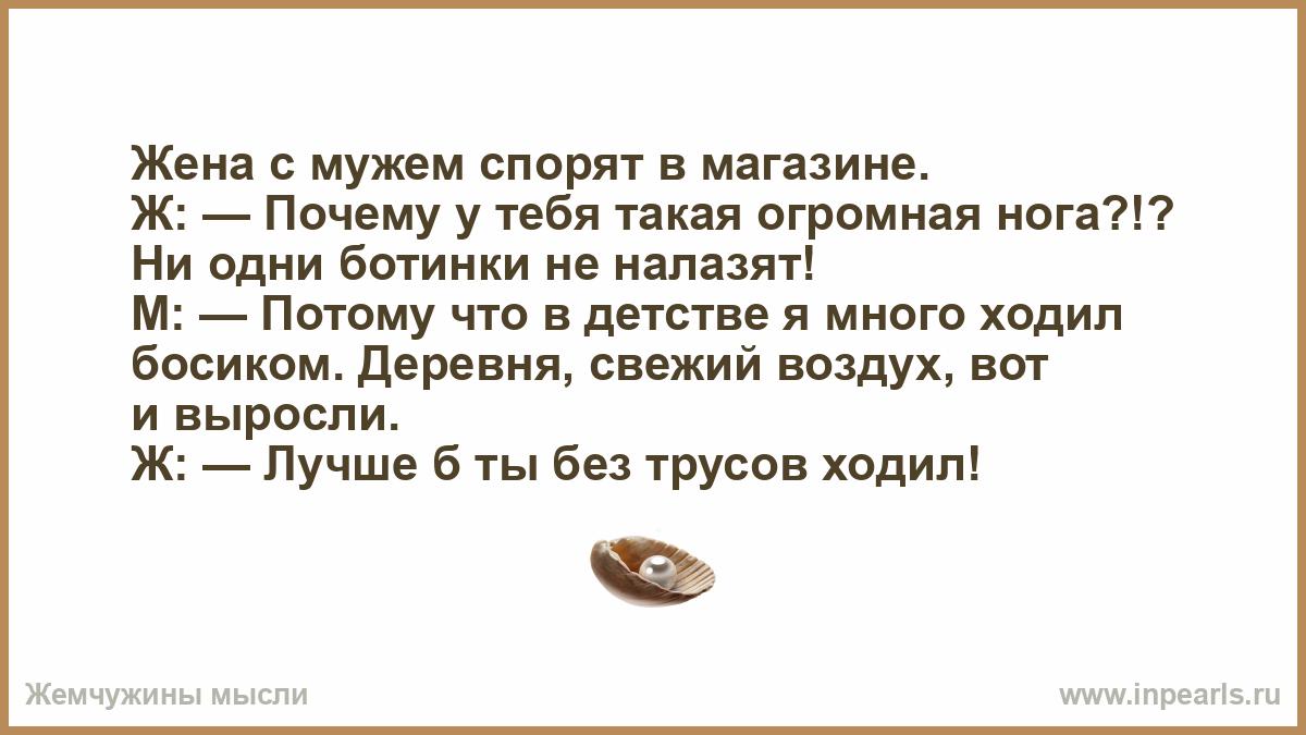 bez-trusov-po-derevne-lyubitelskoe-foto-pizdi-i-huya