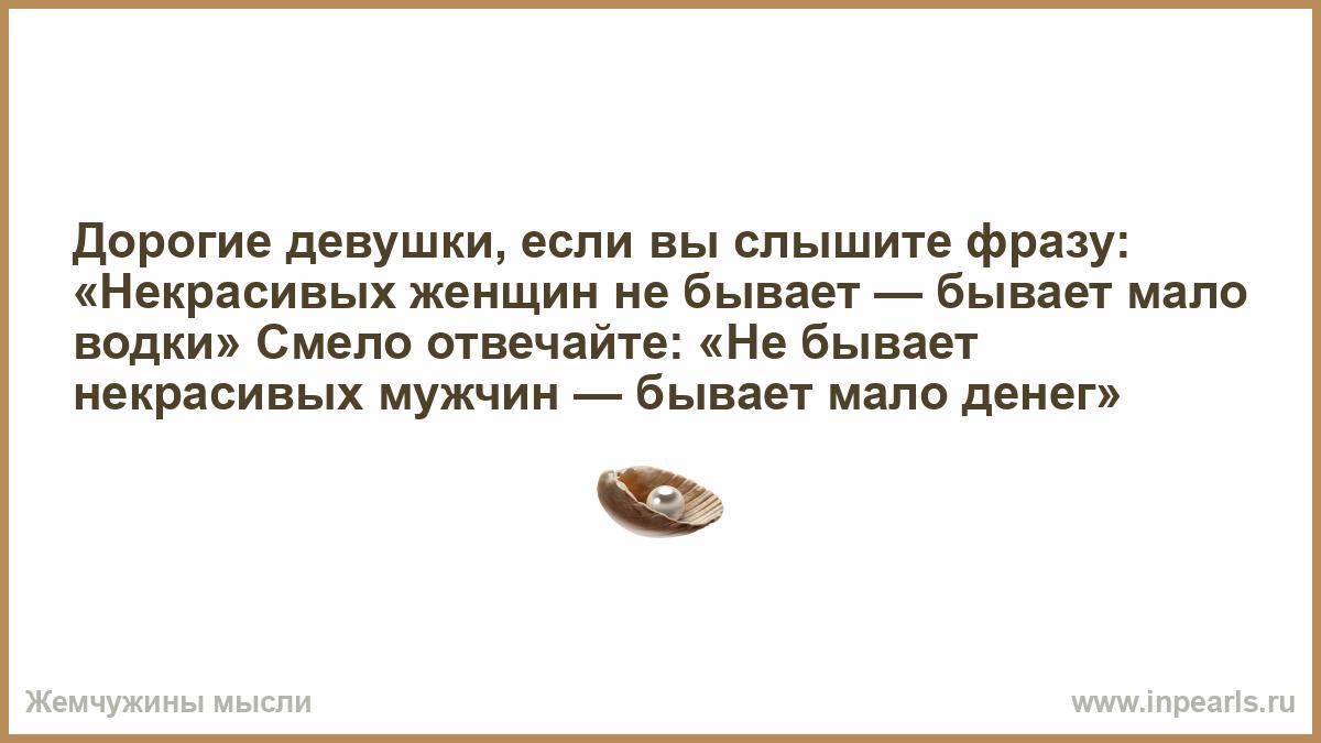 Проститутки москвы до 2000 рублей улица теплый стан
