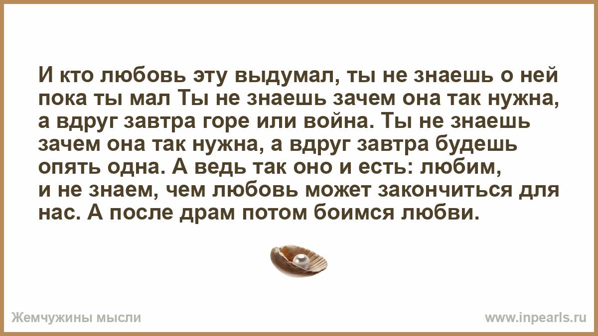 ДИСКОТЕКА АВАРИЯ КТО ЛЮБОВЬ ЭТУ ВЫДУМАЛ СКАЧАТЬ БЕСПЛАТНО
