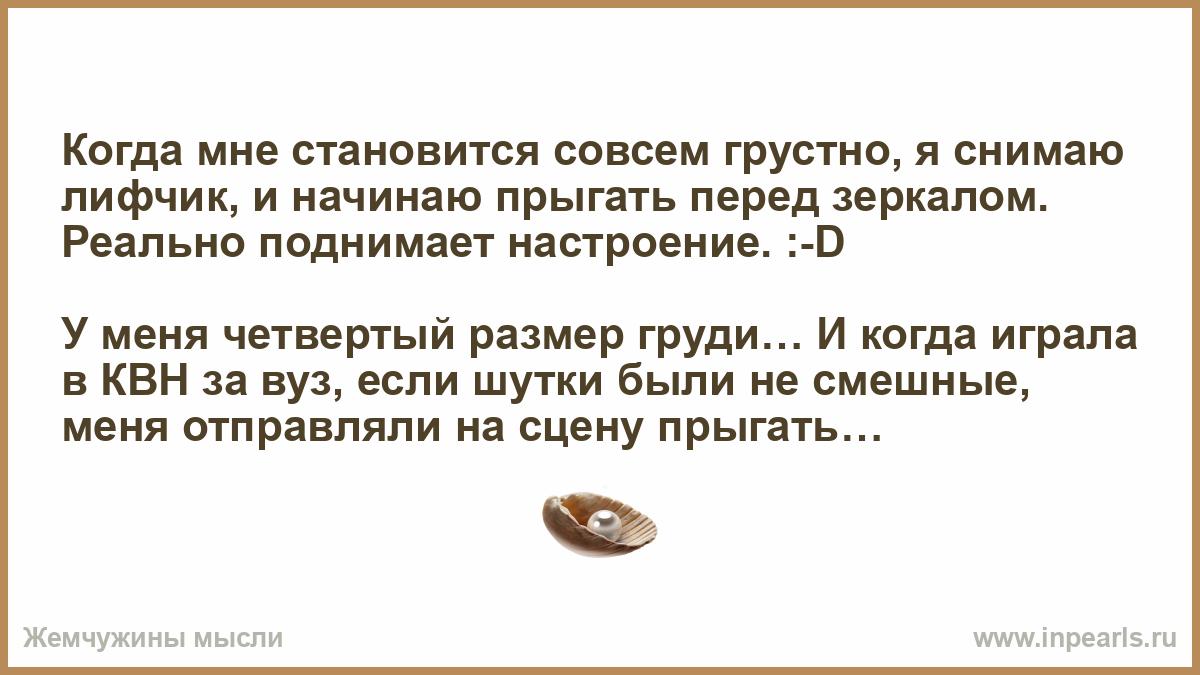 foto-kak-ya-snimayu-lifchik-konchil-s-rukoy-v-zhope
