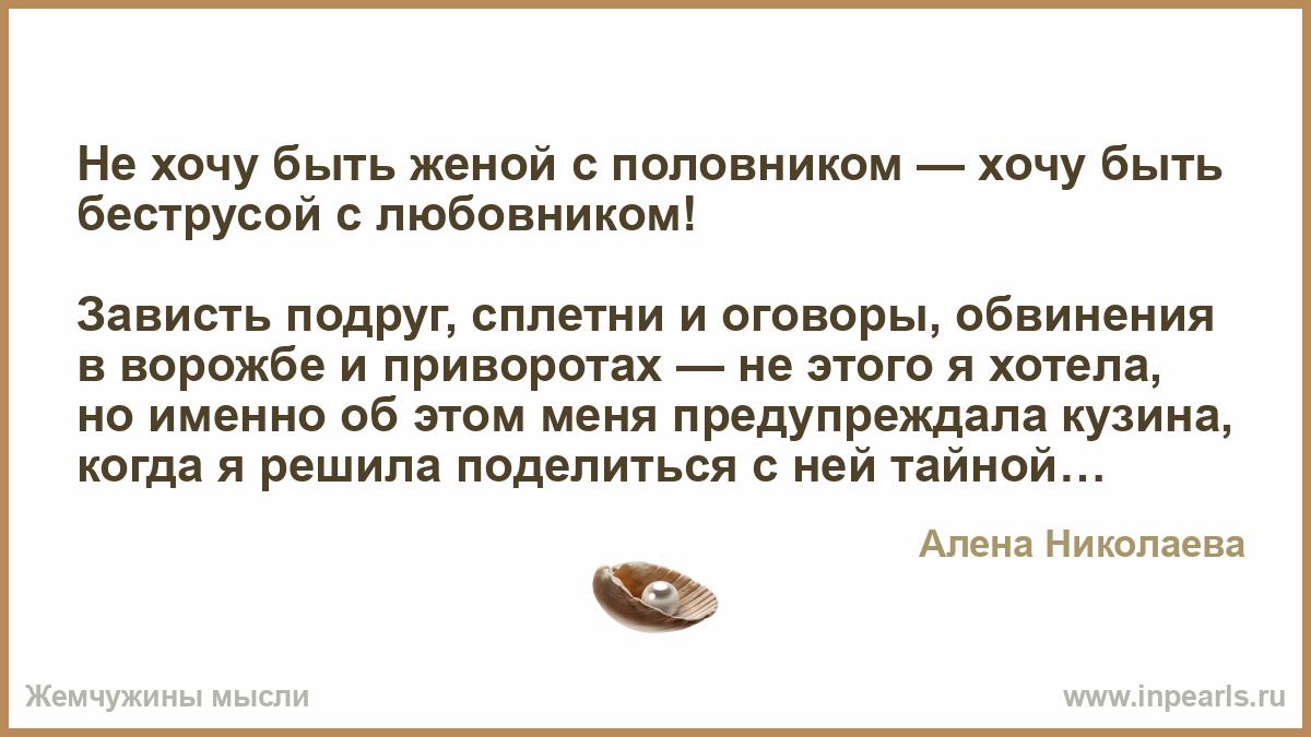 hochu-podelitsya-zhenoy-porno-chlen-i-nogi