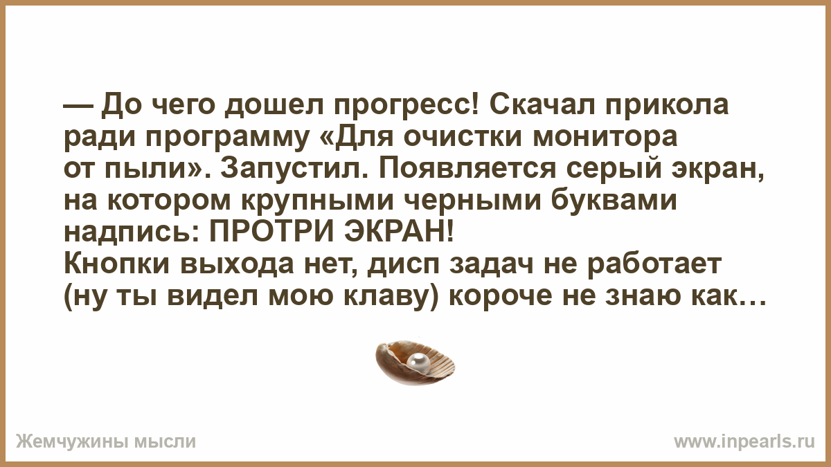 https://www.inpearls.ru/png/635410.png