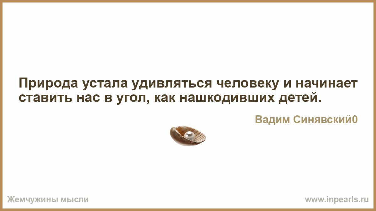 Природа устала: мольфар оставил жуткое предсказание для Украины ... | 420x800