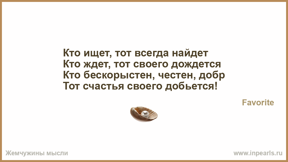 http://www.inpearls.ru/png/679820.png