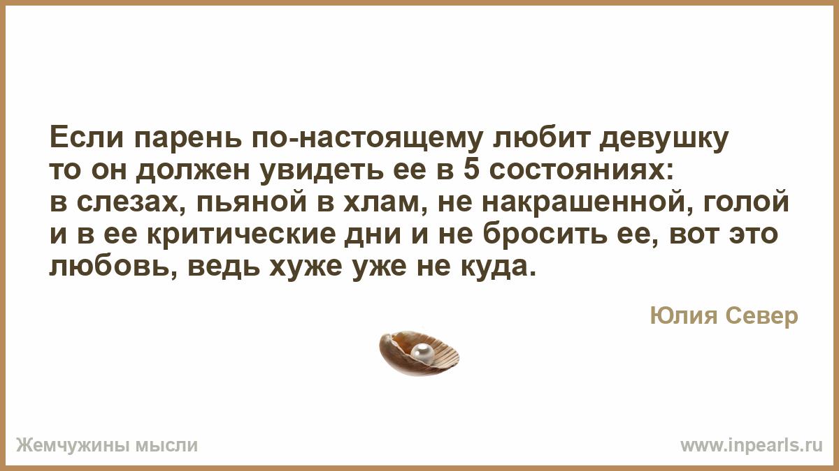 russkih-paren-i-pyat-devushek-bolyu-popku