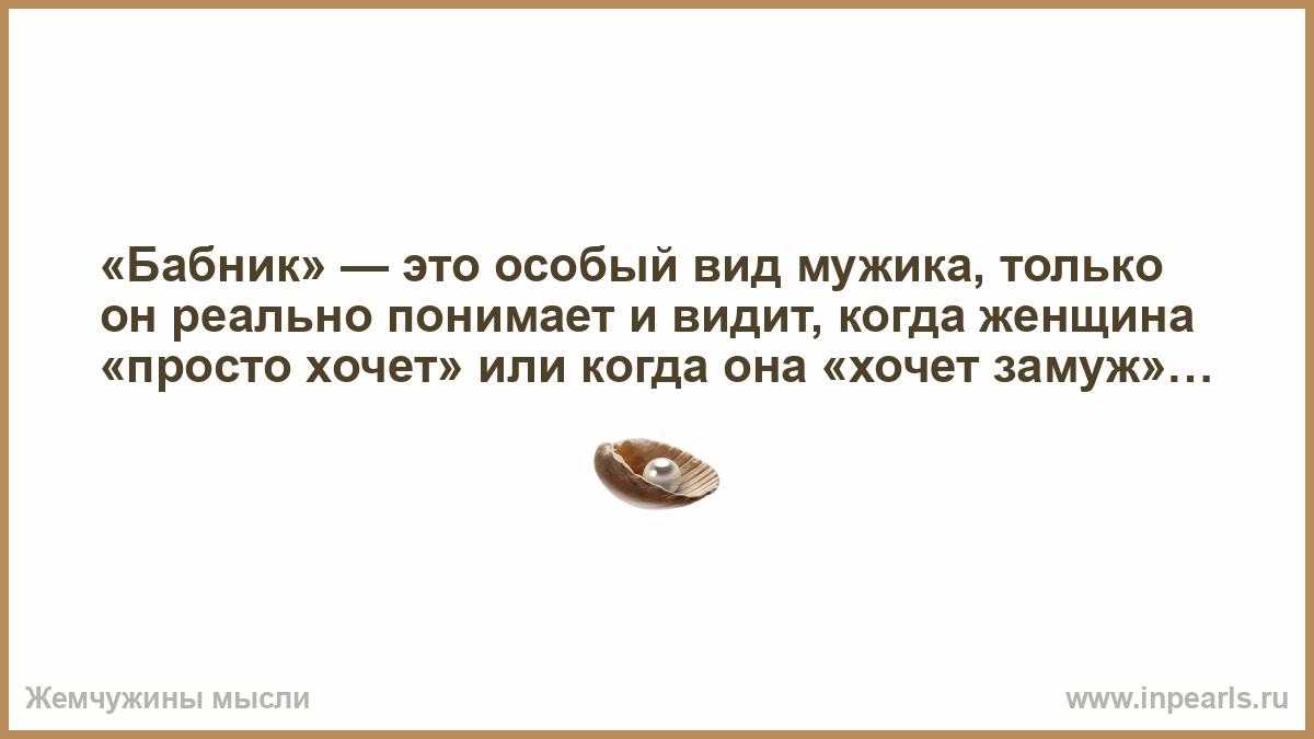 bez-trusov-ona-hochet-muzhika-foto-video-mobilnika