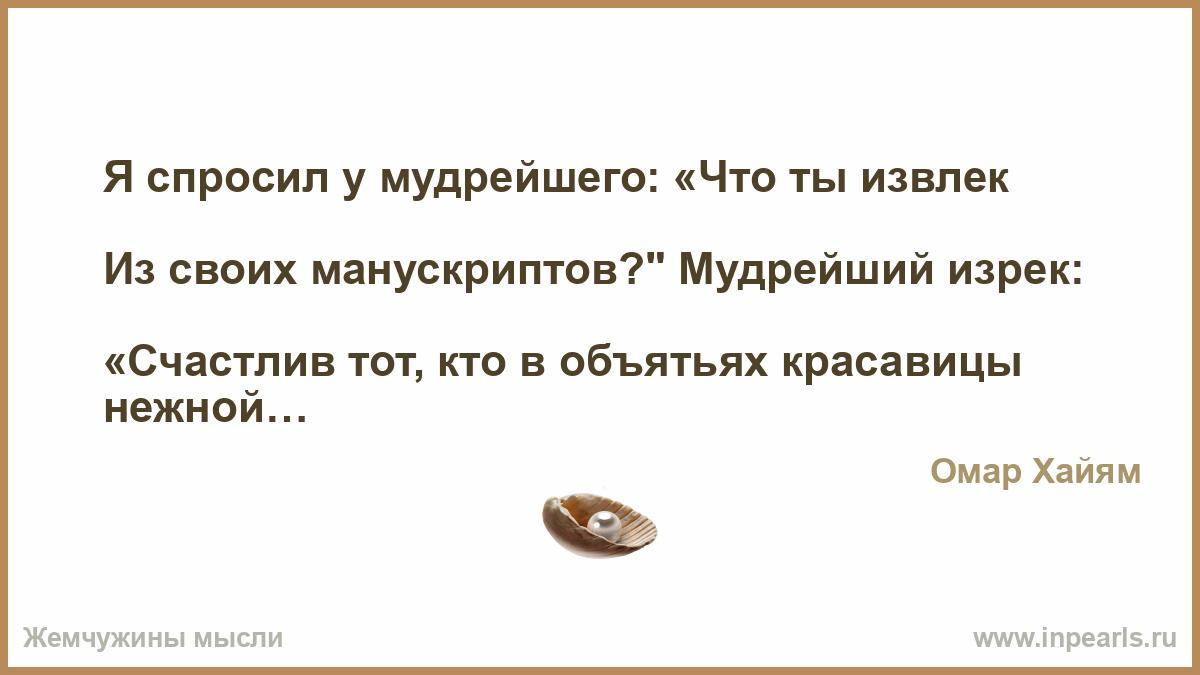 https://www.inpearls.ru/png/72052.png