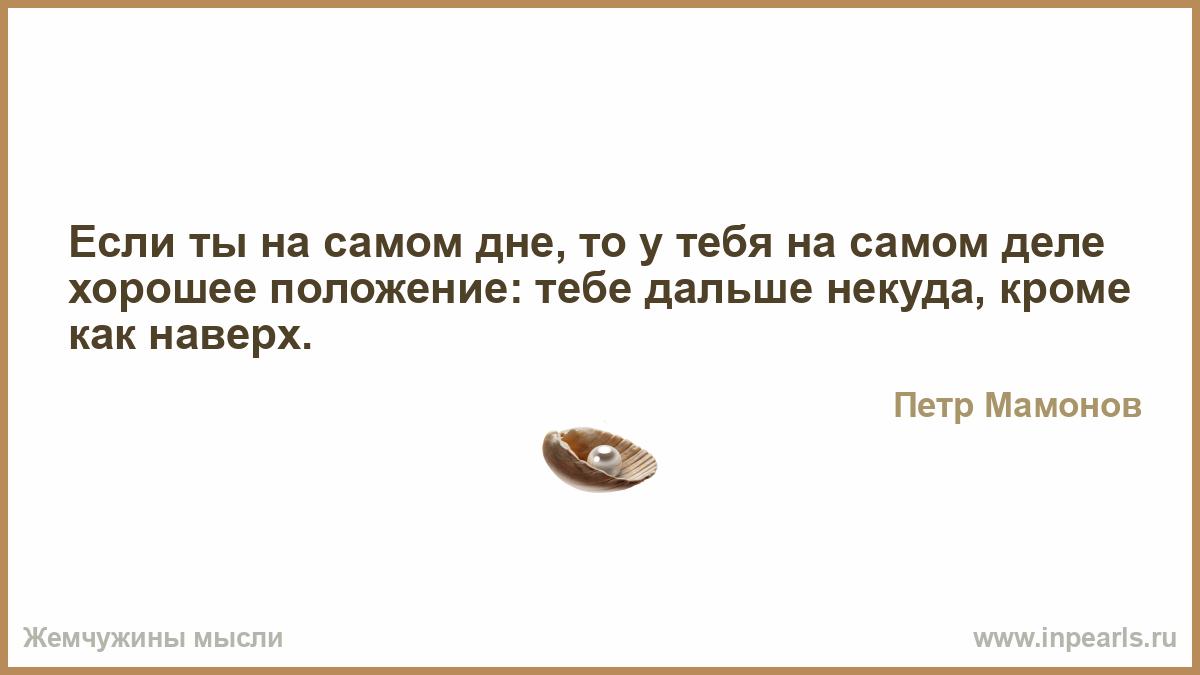 https://www.inpearls.ru/png/730676.png