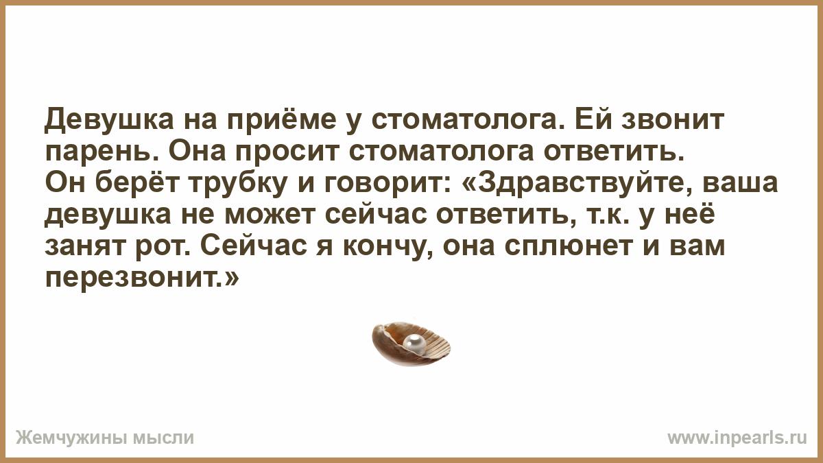 telochka-konchila-s-videleniem-russkoe-porno-madam-smotret