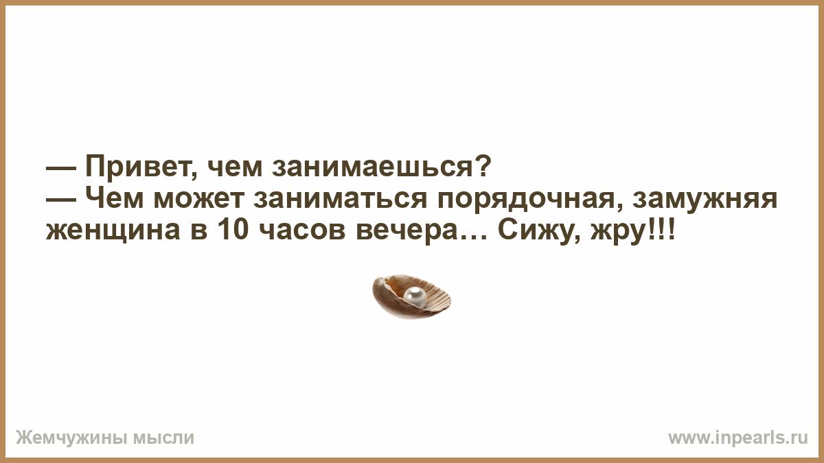 https://www.inpearls.ru/png/775451.png
