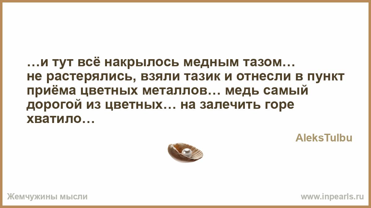 https://www.inpearls.ru/png/838798.png