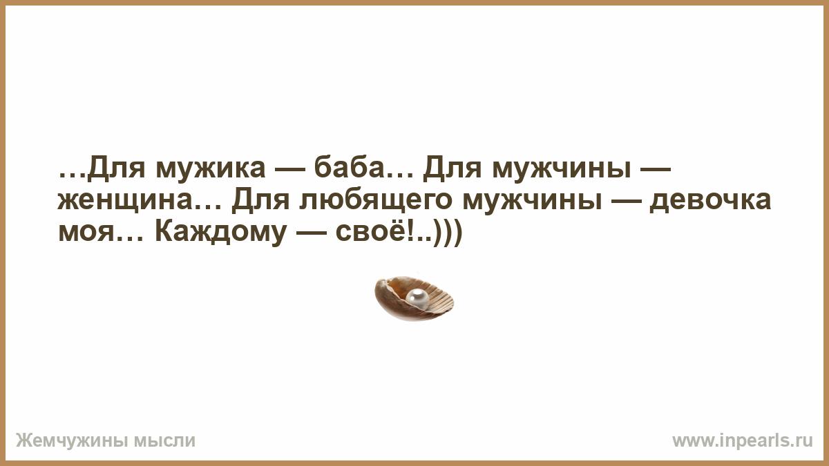 baba-pod-muzhikom-trahnul-bespomoshnuyu-tetyu