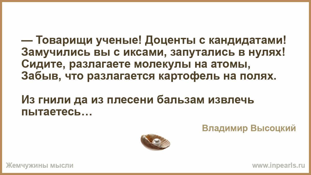 Через викиди в Армянську Україна призупинила роботу двох пропускних пунктів на адмінмежі з окупованим Кримом - Цензор.НЕТ 8760