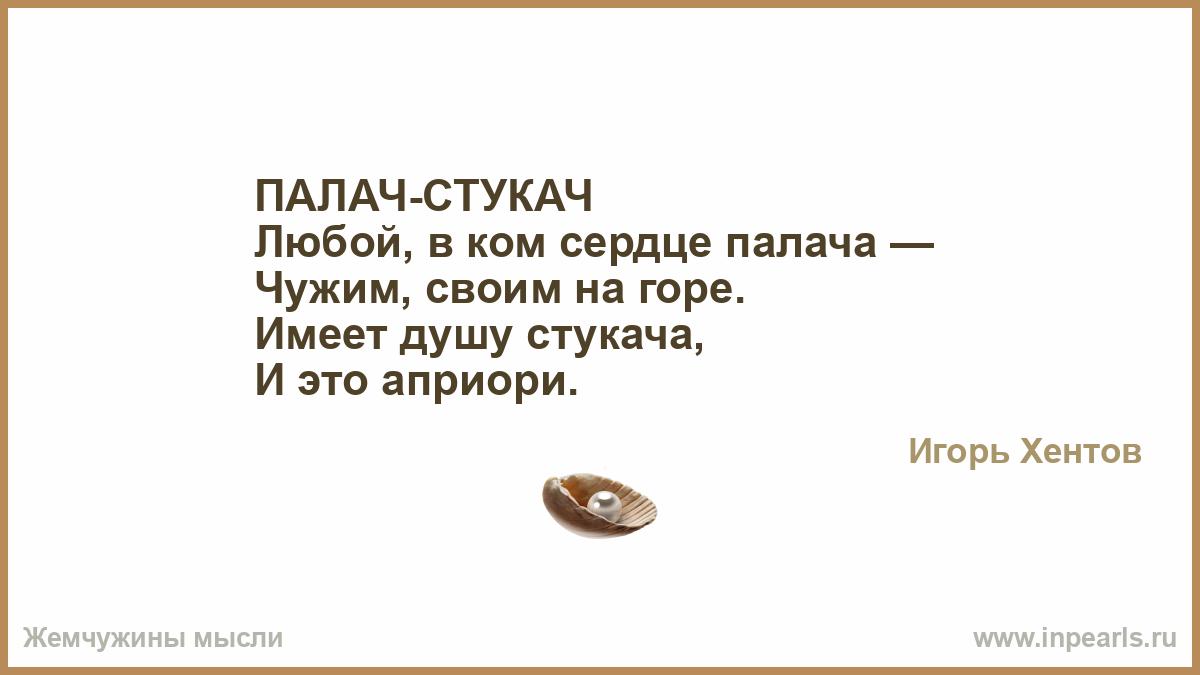 https://www.inpearls.ru/png/907331.png