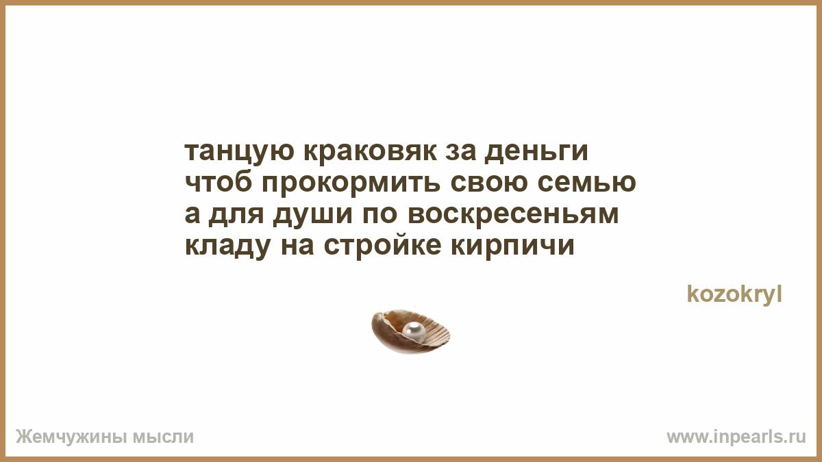 https://www.inpearls.ru/png/909423.png