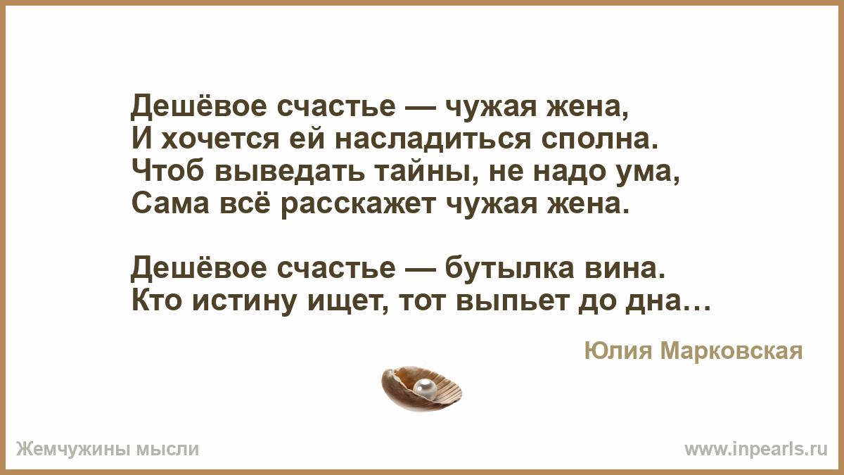 spermoy-analnoy-pochemu-hochetsya-chuzhuyu-zhenu-minet