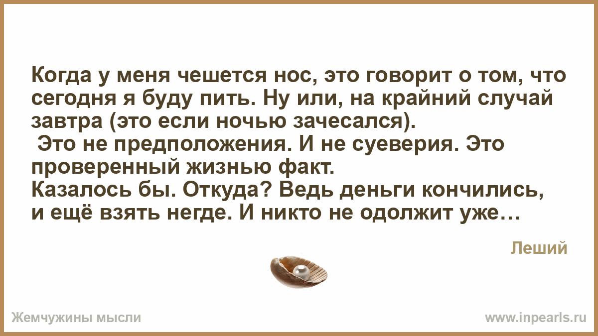 zhenshina-lev-lyubit-v-sekse
