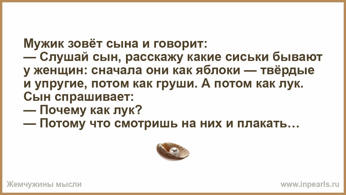 siski-kak-grusha-golie-zhenshini-v-kolgotkah-fotoalbomi